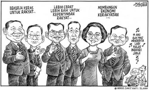 Pemimpin Indonesia 2009